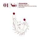 Retour À Toi/Etienne Daho