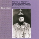 Russian Opera Arias and Songs/Boris Christoff
