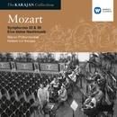 Mozart: Symphony Nos 33 & 39; Eine kleine Nachtmusik; Le nozze di Figaro - Overture/Herbert von Karajan/Wiener Philharmoniker