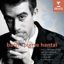 Bach - Harpsichord Works/Pierre Hantaï