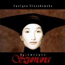 Dziewczyna Szamana/Justyna Steczkowska