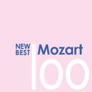 ニュー・ベスト・モーツァルト100/Various Artists