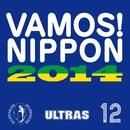 VAMOS! NIPPON 2014/ULTRAS