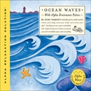 Ocean Waves (Alpha Relaxation Solution)/Dr. Jeffrey Thompson