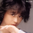 BITTER AND SWEET/中森明菜