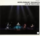 Morelenbaum2/Sakamoto Live in Tokyo 2001(FLAC 24/192)/MORELENBAUM2/SAKAMOTO