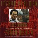 Tchaikovsky: Violin Concerto etc.Violin Concerto/Itzhak Perlman/Israel Philharmonic Orchestra/Zubin Mehta/Janet Goodman Guggenheim