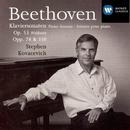Beethoven - Piano Sonatas/Stephen Kovacevich