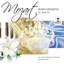 Mozart: Piano Concertos Nos 20 & 23/Mikhail Pletnev