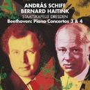 Beethoven : Piano Concertos Nos 3 & 4/András Schiff