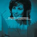 Ett Kvinnofängelse/Kajsa Grytt