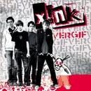 Vergif/Xink!