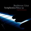 Beethoven / Arr Liszt : Symphonies Nos 1 - 9/Cyprien Katsaris