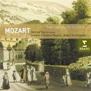 Mozart: Piano Concerto Nos 20, 23, 24, & 25/Melvyn Tan/London Classical Players/Sir Roger Norrington