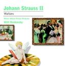 Strauss II: Waltzes/Willi Boskovsky/Wiener Johann Strauss-Orchester