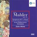 Mahler: Symphony No 1 In D Major/Zubin Mehta/Israel Philharmonic Orchestra