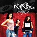 Ojú/Las Niñas