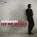 Rachmaninov: Complete Piano Concertos/Leif Ove Andsnes