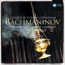 Rachmaninov: Liturgy of St John Chrysostom/Choir of King's College, Cambridge/Stephen Cleobury