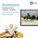 Rachmaninov: Orchestral Works/Mariss Jansons/St Petersburg Philharmonic Orchestra