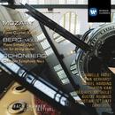 Mozart: Piano Trio & Piano Quartet / Berg: Piano Sonata / Schönberg: Kammersinfonie/Lars Vogt/Christian Tetzlaff/Daniel Harding