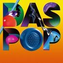 Das Pop/Das Pop