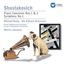 Shostakovich : Concerto for Piano, Trumpet, Strings/Piano Concerto No.2/Symphony No.1/Mariss Jansons