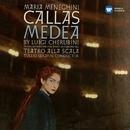 Cherubini: Medea (1957 - Serafin) - Callas Remastered/Maria Callas