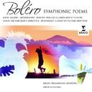 Bólero - Symphonic Poems/Dmitri Kitayenko