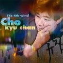 The 4th Wind/Kyuchan Cho