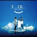 We Are/F.I.R.