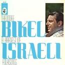 A Harvest of Israeli Folksongs/Theodore Bikel
