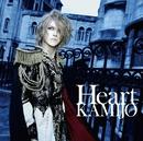Heart/KAMIJO