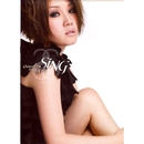 A Person To Stay/Sing Shi Xin Hui