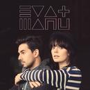 Cinnamon Hearts/Eva & Manu