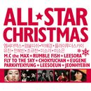 All Star Christmas/All Star Christmas