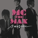 I Love You/M.C the MAX
