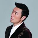 Qing Ren Jia/Andy Hui