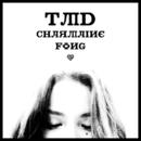 TMD/Charmaine Fong