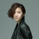Who (Mandarin)/Ellen Loo