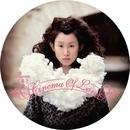 """Mo Ri  (Qian 4'40"""") Sheng Yan : Huang Wei Wen/Ivana Wong"""