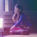 Ru Guo Zhe Shi Qing/Ivana Wong
