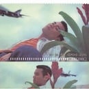 Hao Peng You (Capital Artists 40th Anniversary)/Edmond Leung