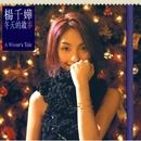 Dong Tian De Gu Shì (Capital Artists 40th Anniversary Series)/Miriam Yeung