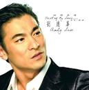 Ji Xu Tan Qing Xin Ge & Jing Shua/Andy Lau