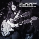 This Land Was Made For You And Me Live 2012/Ellen Joyce Loo