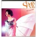 Show Mi/Sammi Cheng