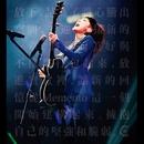 Memento Live 2013/HOCC