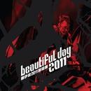Beautiful Day 2011 Concert/Ekin Cheng