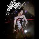 Ladies & Gentlemen Miriam Yeung World Tour Live In HK 2010/Miriam Yeung